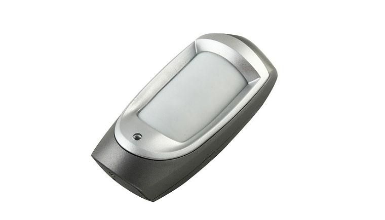 pir motion detector waterproof